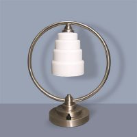 Circular Table Lamp