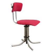 Adjustable Swivel Office Chair