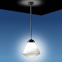 Ho-7089/10 Luxury Schoollamp Medium